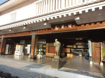 2012.10福岡・島原 009.jpg