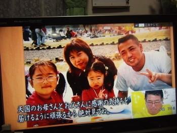 24時間テレビ 001.jpg