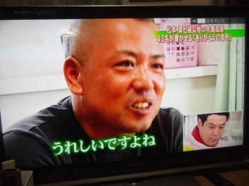 24時間テレビ 002.jpg