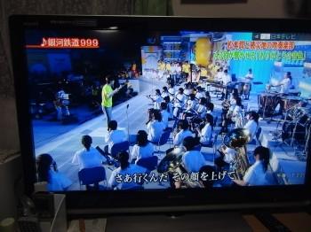 24時間テレビ 003.jpg
