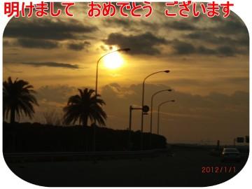 CIMG0581.JPG