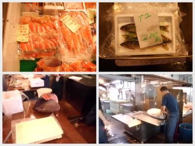横浜中央卸売市場 009.jpg