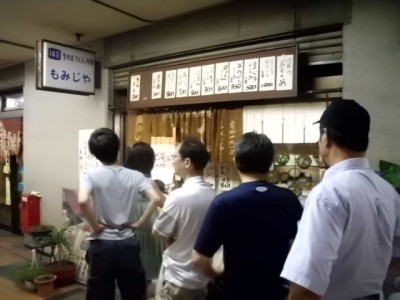 横浜中央卸売市場 017.jpg